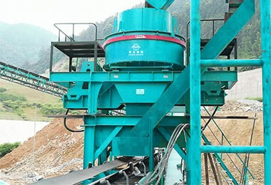 The Vertical Sand Making Machine Is Strictly Ex-factory To Ensure Compliance With Environmental Protection Requirements