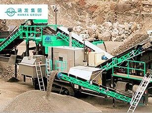 Mobile crushing station multi-machine combination