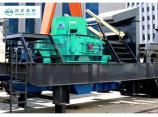 Tire Sander + Vibrating Screen Moving Crusher
