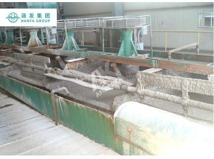 Current status of fluorite processing technology